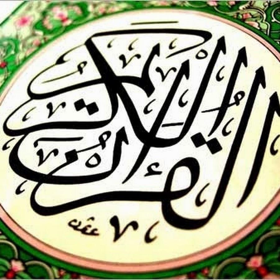 Quraniiat