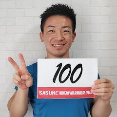 森本裕介 SASUKE サスケくん