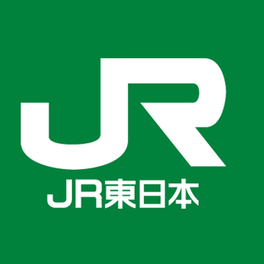 ジェイ アール 東日本 JR東日本レンタリース - ジェイアール東日本