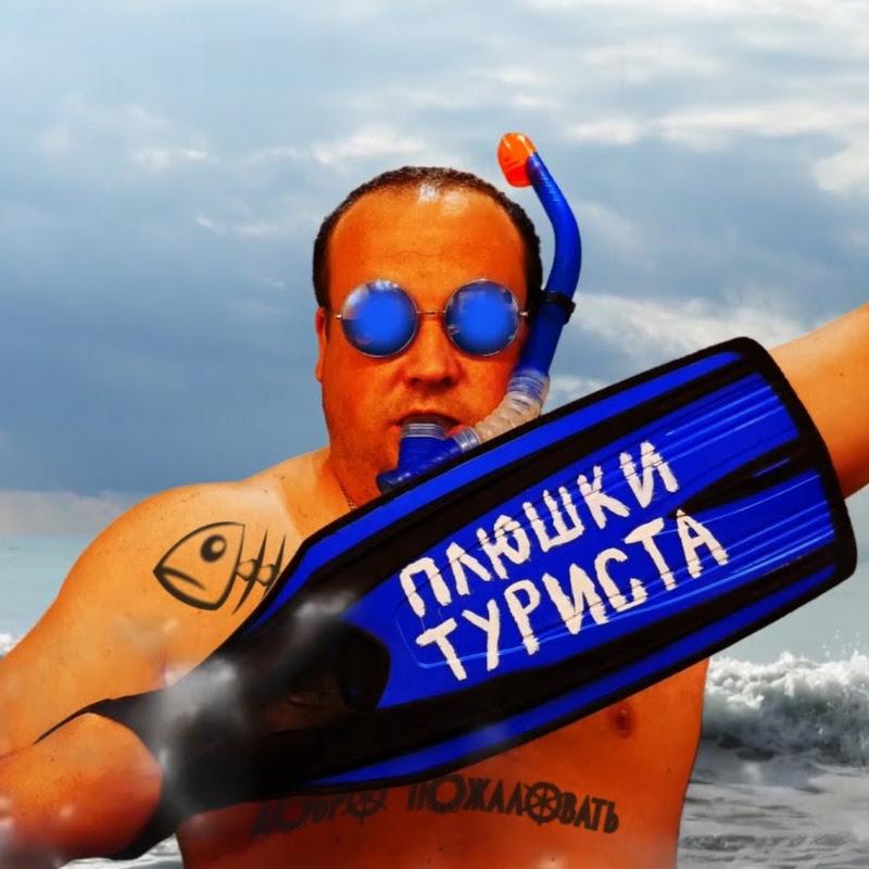 Странник КН