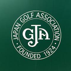 JGA日本ゴルフ協会