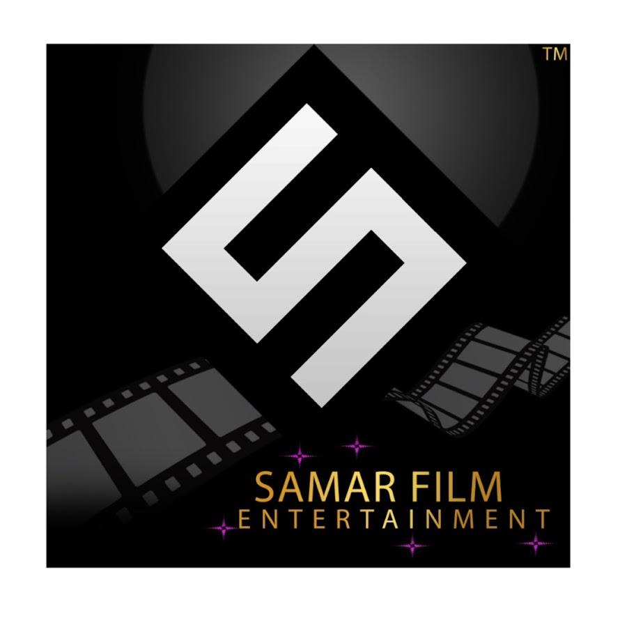Samar Film