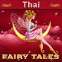 Thai Fairy Tales Avatar
