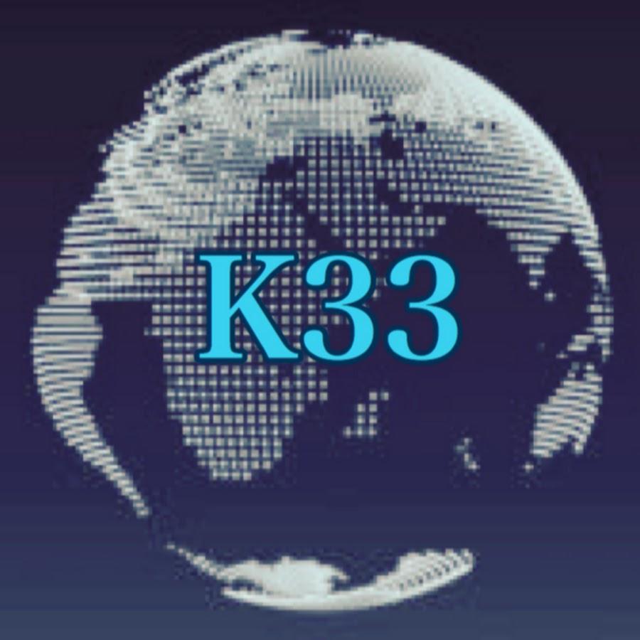 リポート K33