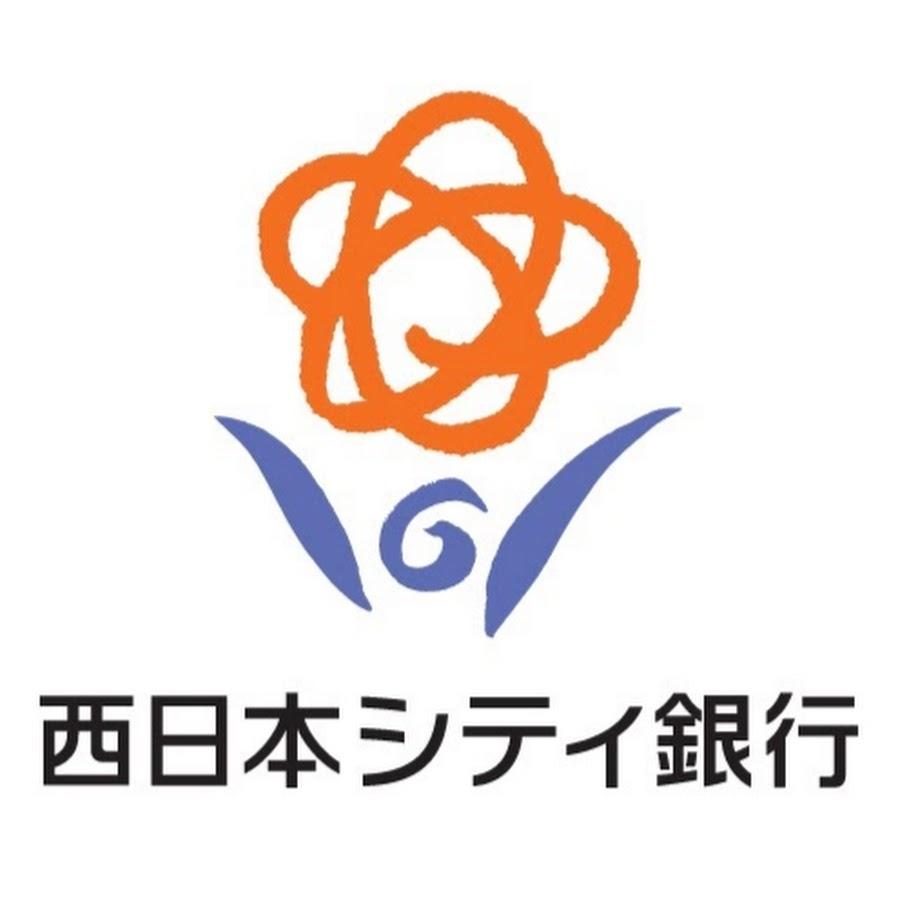 銀行 西日本 シティ