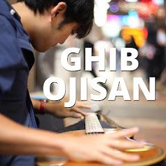 Ghib Ojisan