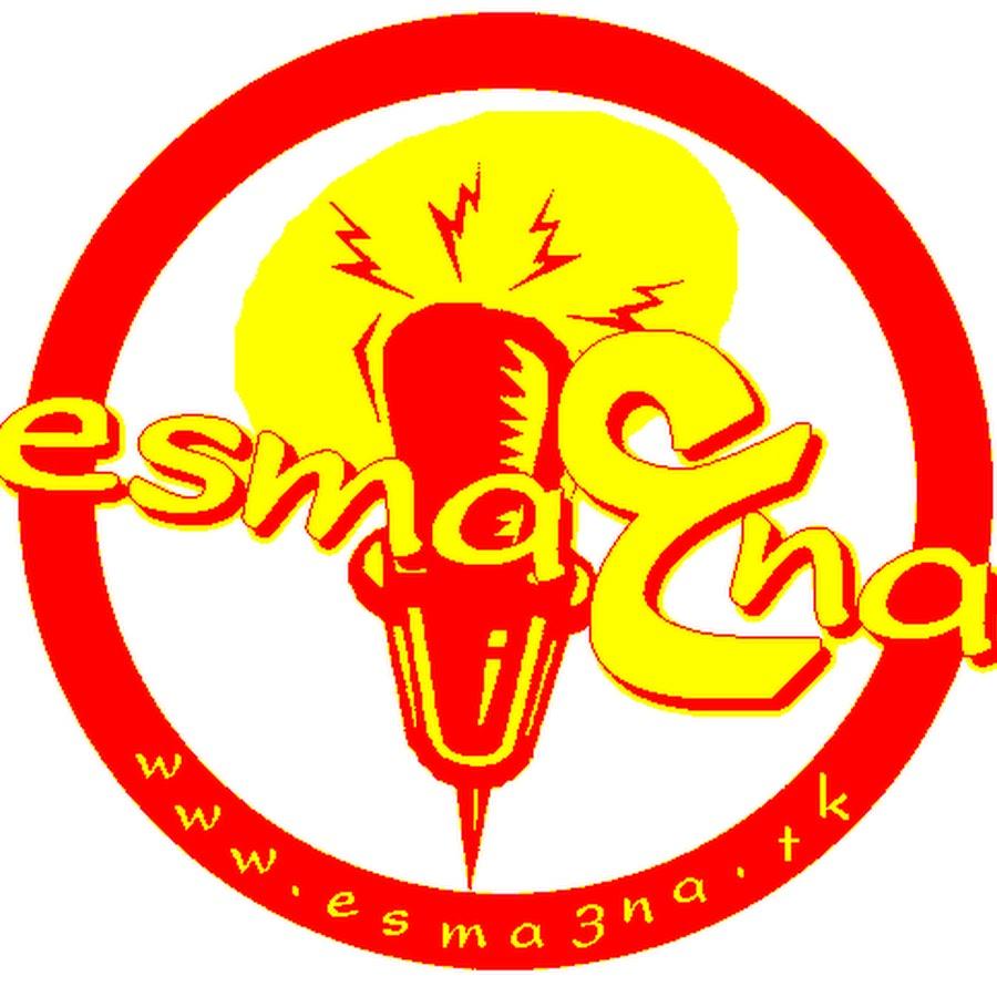 RadioEsma3na