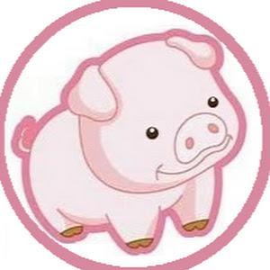 開心呼呼豬