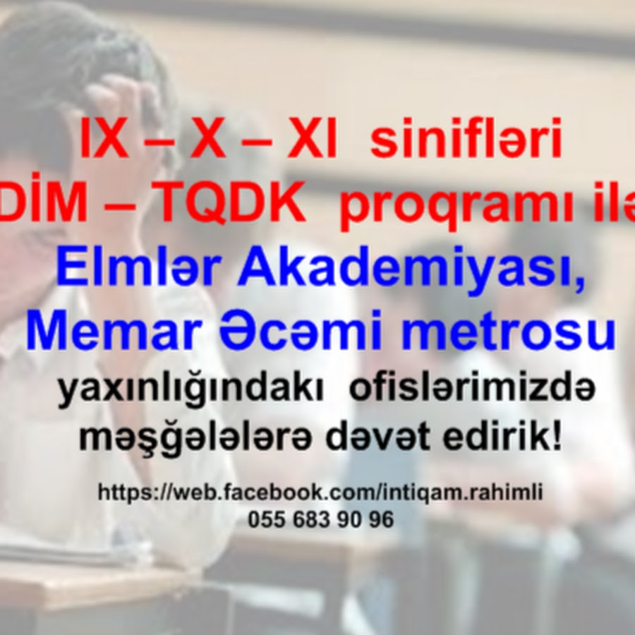 Dim Tqdk Ingilis Dili Tqdk English Youtube
