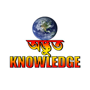 ODVUT KNOWLEDGE