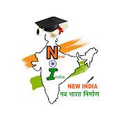 New India नव भारत निर्माण Avatar
