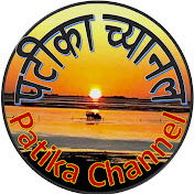 Patika Channel net worth