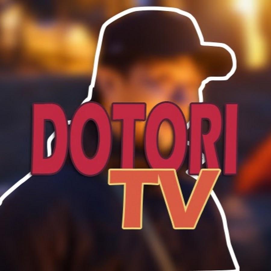 도토리TV