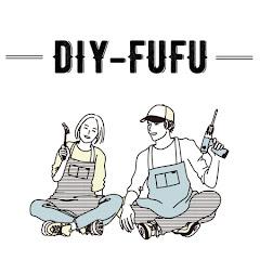 田舎移住DIY夫婦
