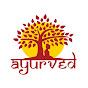 Ayurveda Gharelu Dawa दवा