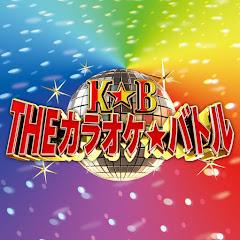 THEカラオケ★バトル(THE KARAOKE BATTLE)