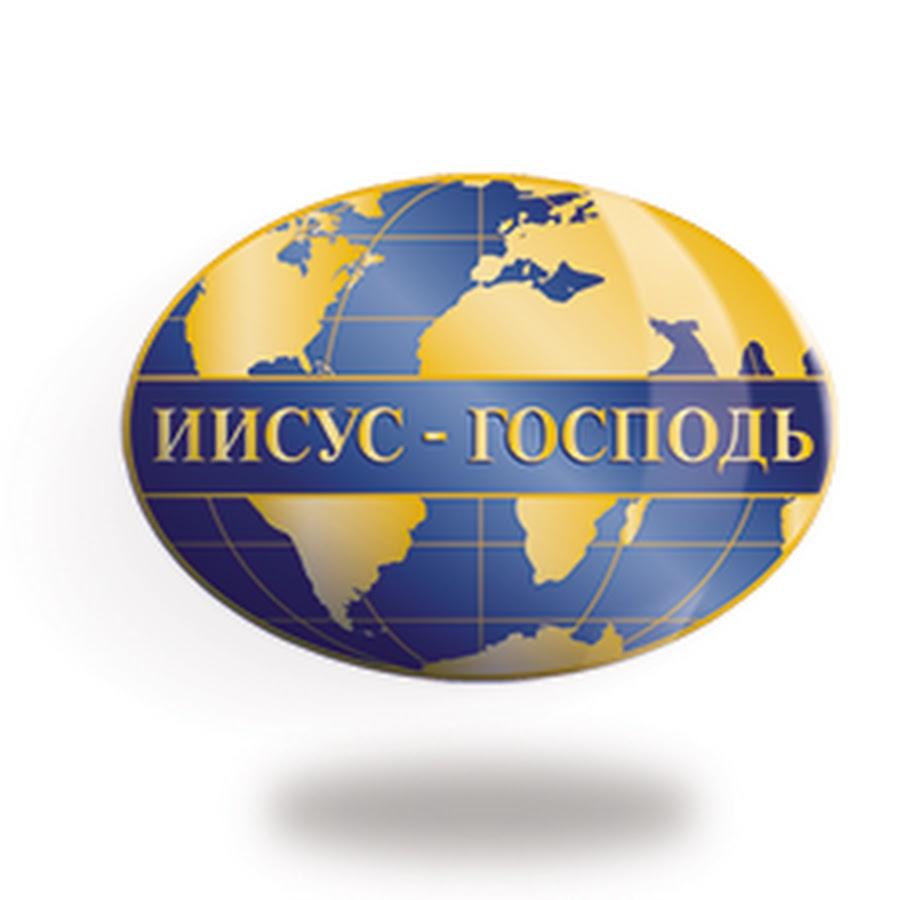 МИССИЯ КЕННЕТА