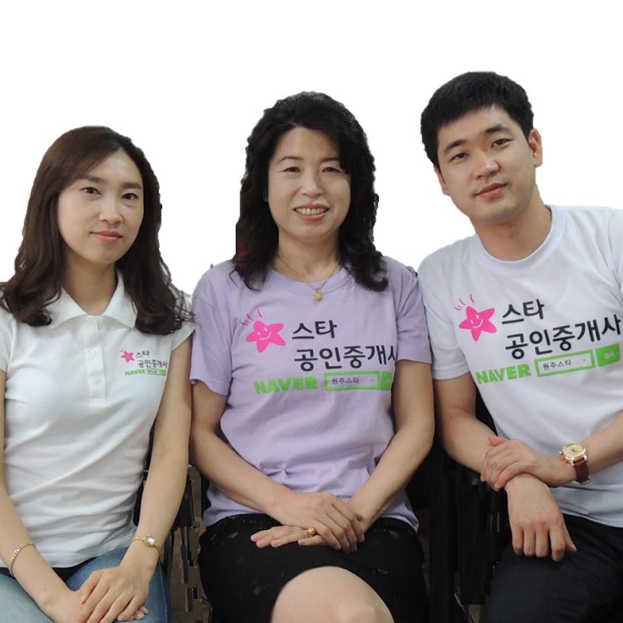 스타부동산 TV