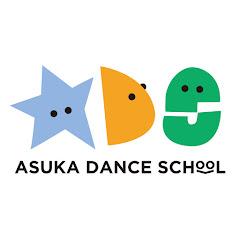 飛鳥ダンススクール Asuka Books & Culture