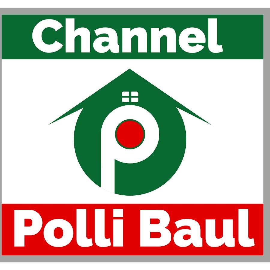 Habigonj Baul Tv