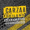 CarzaaThailand