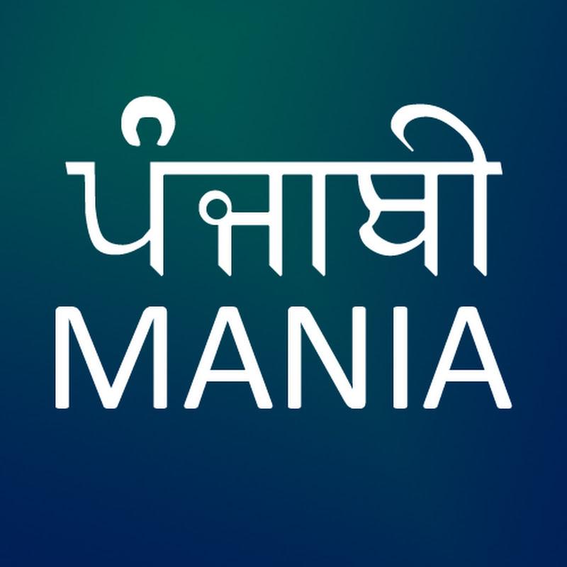 Punjabi Mania