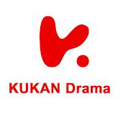 KUKAN Drama Español net worth