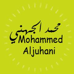 Mohammed Aljuhani