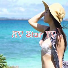 AV Star TV