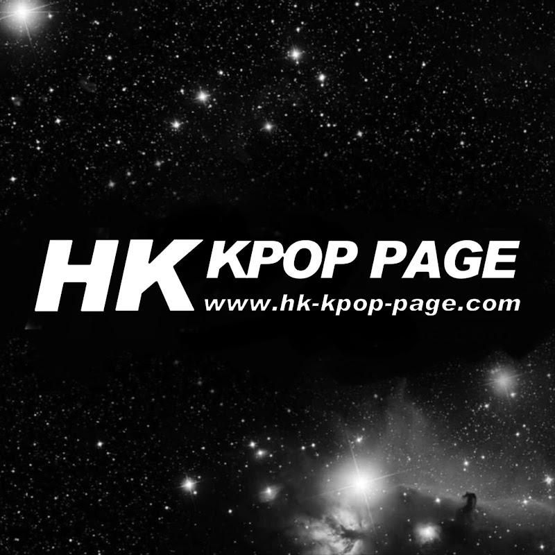 Logo for HK.KPOP.PAGE韓星來港應援站