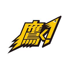 福岡ソフトバンクホークス公式