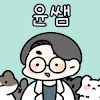 My Pet Clinic - Dr. Yoon