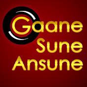 Gaane Sune Ansune net worth