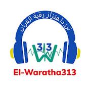 EL WARATHA313' net worth