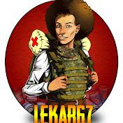 Lekar 67 net worth