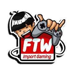 Jimmy Hapa (Import Gaming FTW!)