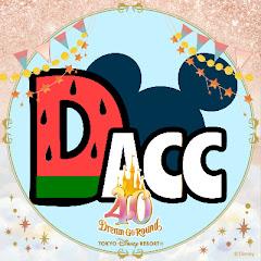 DACC Movies