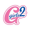 Girls² Official YouTube Channel