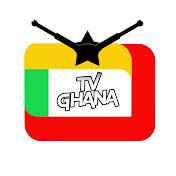 TV Ghana net worth