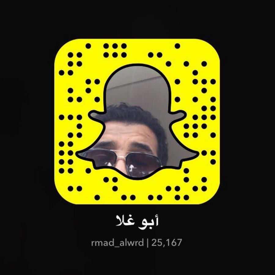 فهد الهاجري سناب Rmad Alwrd Youtube