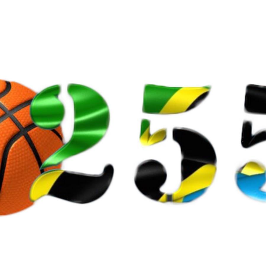 Basketball255