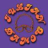 Iulian Damoc