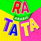 RATATA Arabic net worth