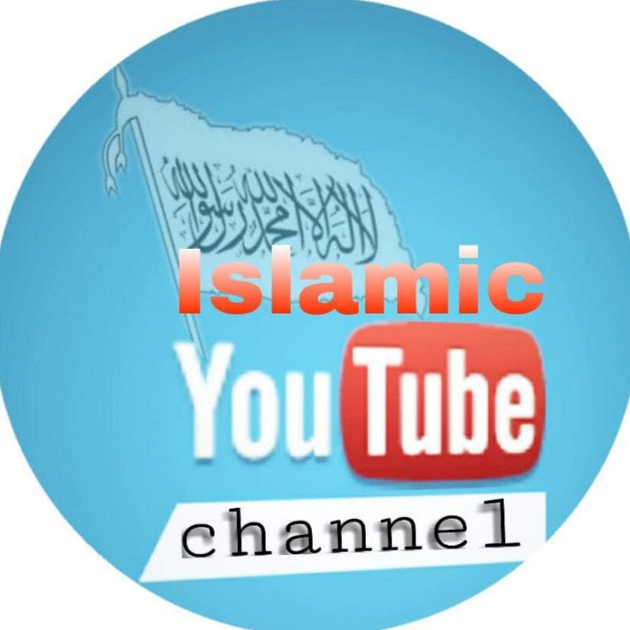 Islamic YouTube
