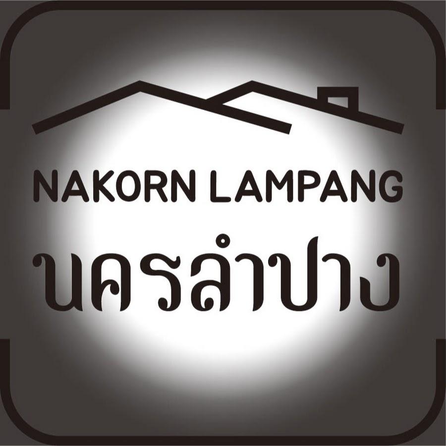 Nakorn Lampang