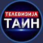 Бранко Драгаш: Мафијашки режим са лажном опозицијом планира велику превару грађана Србије! (видео)