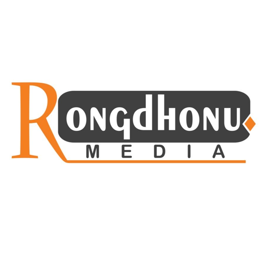 Rongdhonu Media