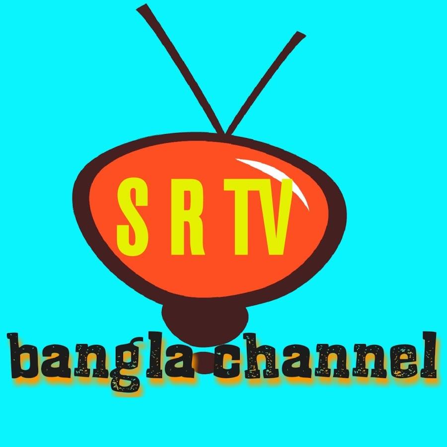 S R TV bangla channel