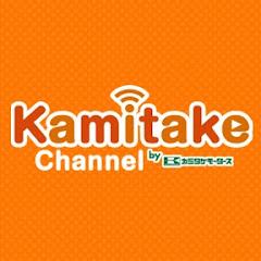 Kamitake Channel カミタケチャンネル