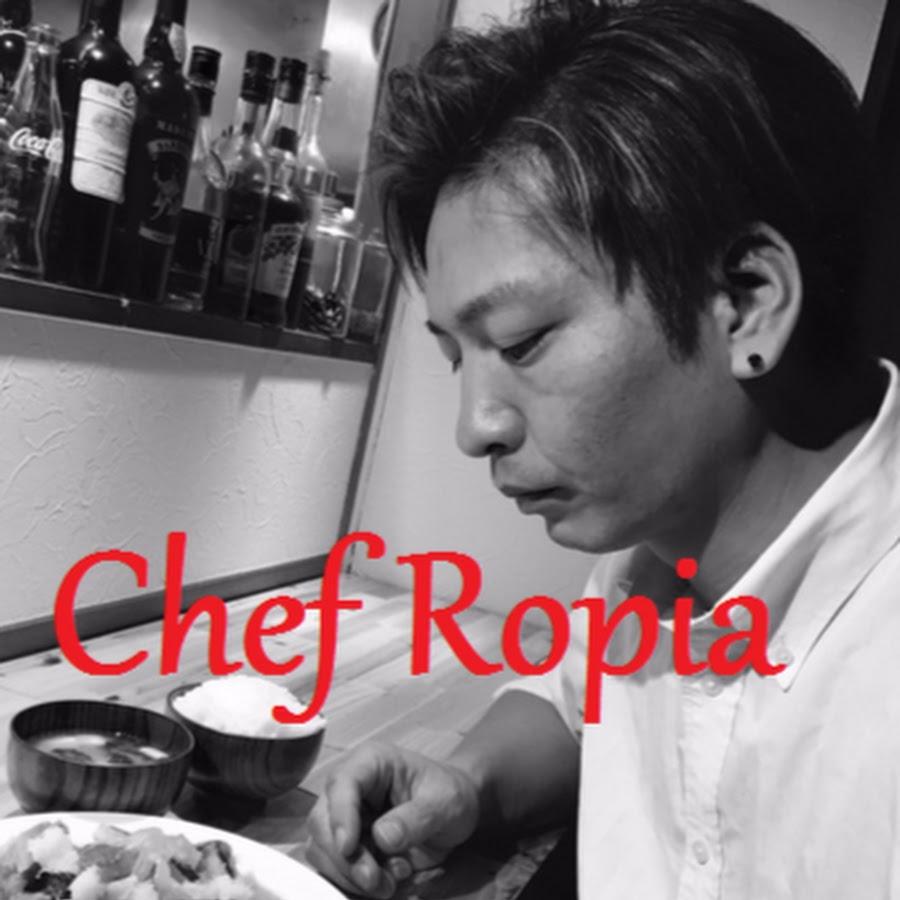 Chef Ropia料理人の世界